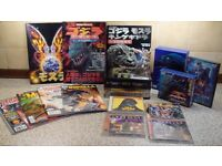 Large collection of Godzilla merchandise (DVD's, Soundtracks, Books etc)