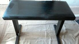 Padded Stool for OrganPiano Keybaord: Adjustable to Personal Height