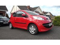 Peugeot 107 Urban, Group 3 insurance, £20 per year tax
