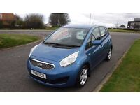 KIA VENGA 1.4 CRDI 2 ECODYNAMICS(61)Plate, £30 Road Tax,Alloys,Park Sensors,6 Speed,Full History