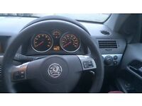 Vauxhall Astra mk5 low miles 1 owner