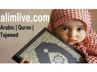 EGYPTIAN ARABIC FEMALE QURAN TEACHERS ✅ LEARN QURAN ♦️TAJWEED ♦️ BEST ONLINE QURAN CLASSES