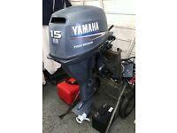 Yamaha 15hp petrol outboard engine