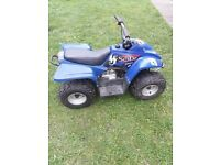 50cc kids quad read full add for info