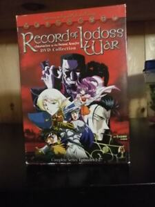 Anime DVD - Lodoss War Chronicles of the Heroic Knight COMPLETE
