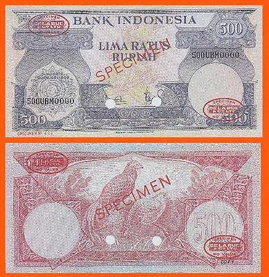 Indonesia 500  Rupiah 1959.  UNC - Reproductions