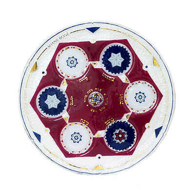 Passover 7 pc. Glass Seder Plate, Blue & Violet From Israel By Andreas Meyes *  Glass Seder Plate