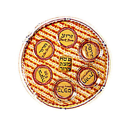 Passover, Glass Seder Plate, Matzha Design, By 'Naharia Glass', Andreas Meyers * Glass Seder Plate