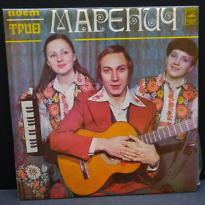 Marenich Trio Sings Ukrainian Folk Songs Vinyl LP Record Album