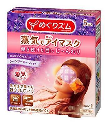 KAO MEGURISM Steam Warm Eye Mask 5 pads MegRhythm Lavender Sage F/S from Japan