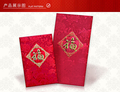 Chinese New Year Fook red packet pocket envelope 28pcs