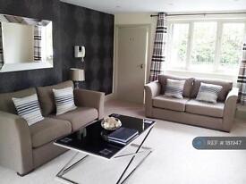 1 bedroom flat in Langcliffe Avenue East, Harrogate, HG2 (1 bed)