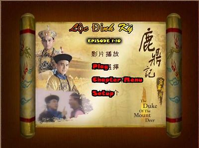 Lộc Đỉnh Ký (1984) - Phim Bo Hong Kong TVB (Blu-ray) - USLT