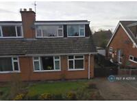 2 bedroom house in Croft Gardens, Leicestershire, LE14 (2 bed)