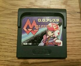 Aleste GG - Sega Game Gear