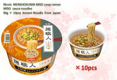 Nissin  MENSHOKUNIN MISO soup noodles  96g × 10pcs  Instant Noodle  from  japan
