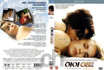 High Art (1998 - Lisa Cholodenko) DVD NEW