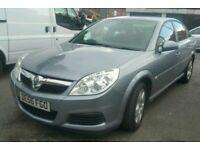 Vauxhall vectra 1.8 petrol 80k 12 mot ICARS L7 0LD