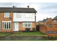 3 bedroom house in Dipton Green, Middlesbrough, TS4 (3 bed)