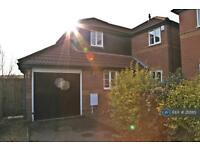 4 bedroom house in Badgers Oak, Milton Keynes, MK7 (4 bed)