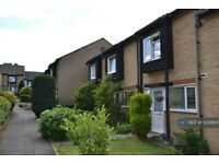 2 bedroom house in Whitmead Close, South Croydon, CR2 (2 bed) (#1230837)