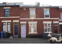 2 bedroom house in Peach Street, Derby, DE22 (2 bed)