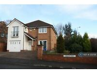 4 bedroom house in Kinloch Park, Dundee, DD2 (4 bed)