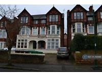 1 bedroom flat in Zulla Road, Nottingham, NG3 (1 bed)