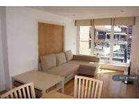 2 bedroom flat in Imperial Wharf, London, SW6 (2 bed)