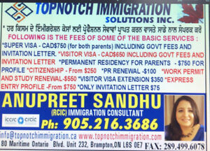 For all kind of Canadian Immigration Call 9052163686