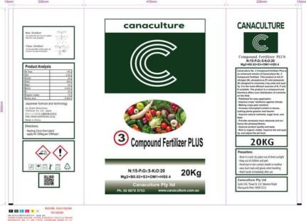 compound fertilizer Japanese formula