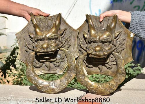 """16"""" Antique Old Chinese Bronze Fengshui Dragon Head door knocker door ring Pair"""