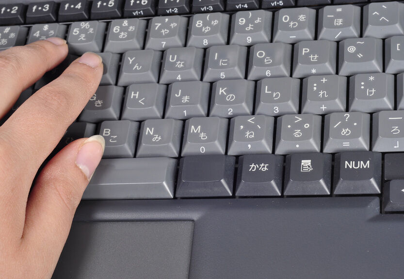 What does your keyboard look like? - Quora
