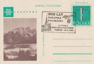 Poland postmark POZNAN - ph. exhibition Polish millennium - <span itemprop=availableAtOrFrom>Bystra Slaska, Polska</span> - Poland postmark POZNAN - ph. exhibition Polish millennium - Bystra Slaska, Polska