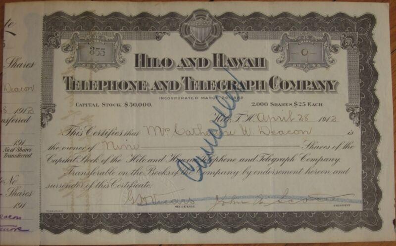 1912 Stock Certificate: