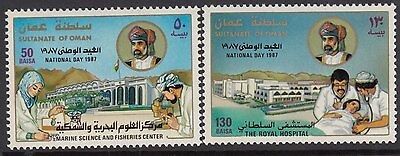 OMAN: 1987 National Day set SG345-6 MNH
