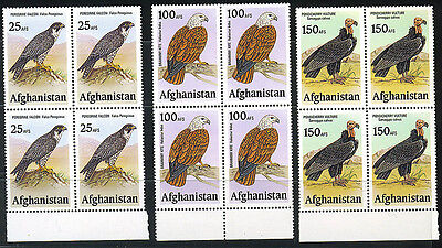 AFGHANISTAN 1950's BIRDS OF PREY 25,100 AND 150 AFS. UNISSUED SET IN BLOCKS OF 4