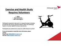 HEALTH RESEARCH REQUIRES MALE PARTICIPANTS - FREE Health Checks and Diet + Exercise Recommendations