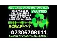 ✅🔴 ALL CARS AND VANS WANTED EVEN SCRAP CASH ON COLLECTION SELL MY VEHICLE TODAY