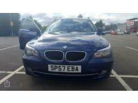 2007 BMW 5 Series 2.0 520d .......very cheap car......not Audi, Volskvagen, Mercedes,
