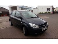 Hyundai Getz 2007 cheap insurance PX welcome