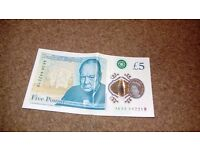 Ak34 £5 pould note rare one