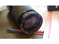 Vivitar 28-200mm Canon fit