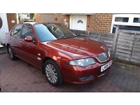 Rover 45 low mileage