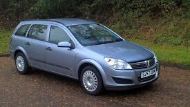 Vauxhall Astra Estate CDTi 1.7 2007, good condition, full service history.