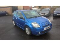 2006 citroen c2 ideal first car cheap to run and insure px welcome £895