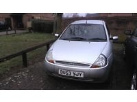 FORD KA LUXURY MODEL,SILVER,BLACK LEATHER SEATS,ALLOY WHEELS GREAT CONDITION