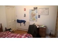 Massive Double Room in Leith Flatshare £460 per month ALL BILLS INCLUDED