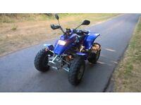 smc ram road legal quad