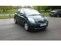 2006 Toyota Yaris 1.2 VVTI**65K Miles**1 OWNER SINCE NEW**FULL S HISTORY BY TOYOTA**12 MONTHS MOT